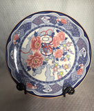 Blue Plate with Pink Flowers - Japan