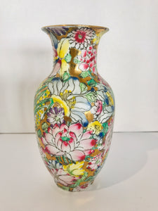 Exquisite Hand Painted Asian Vase (ref: 7130)