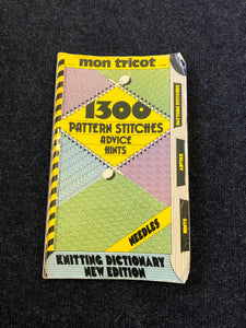 Circa 1970's Knitting Stitch Dictionary (8136)