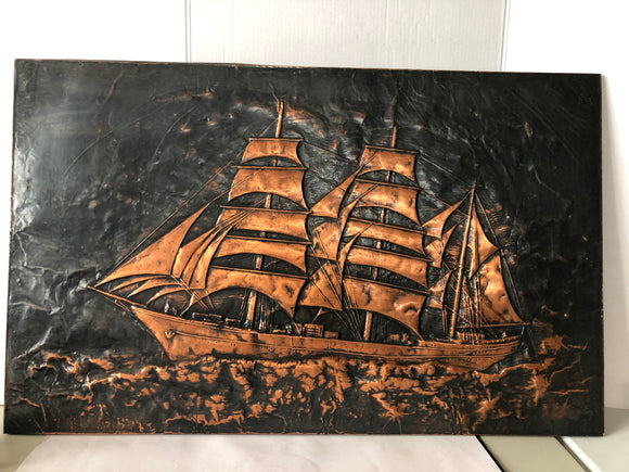 Large Pressed Copper Picture Ship (8149)