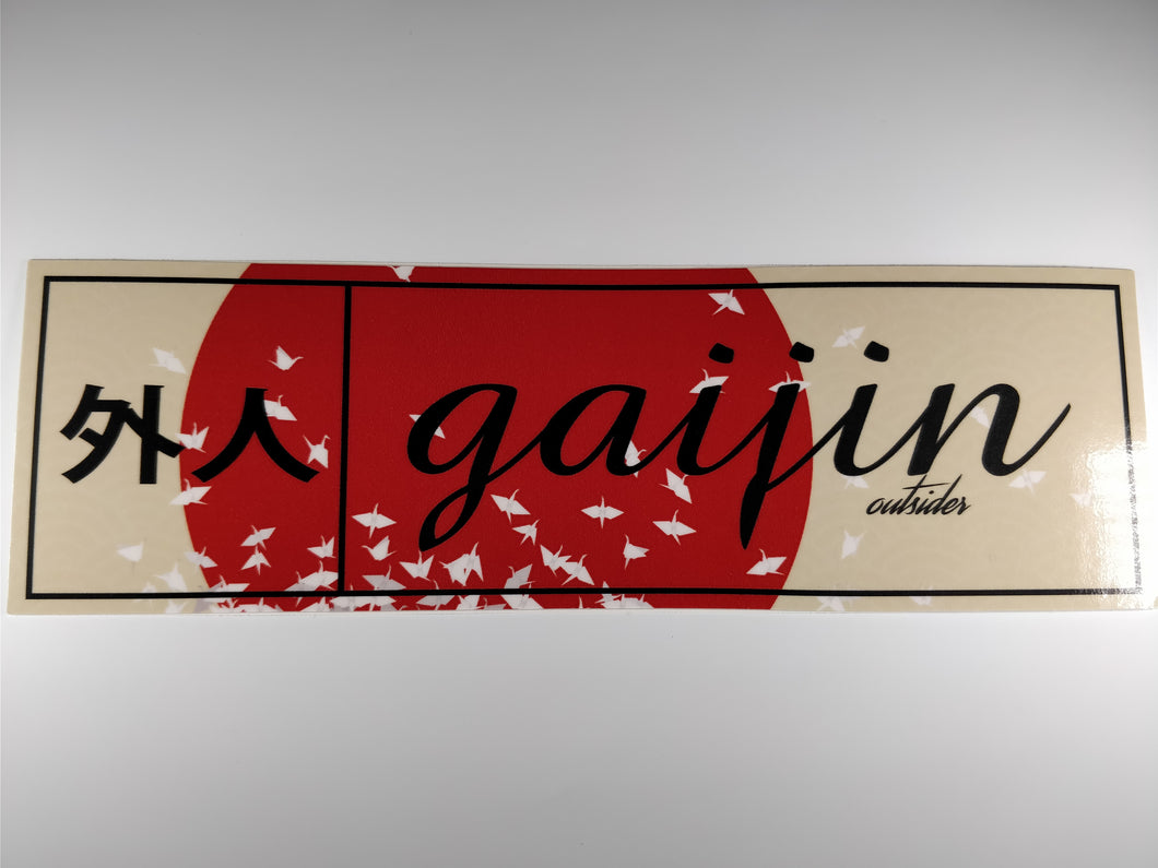 Gaijin Outsider Sky Sticker