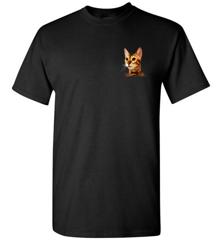 Simba the Bengal Men's T-shirt S-2XL-Vardise.com