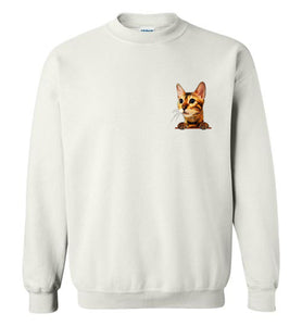 Simba the Bengal Unisex Sweatshirt S-2XL