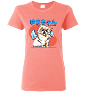 Tipperandco Cat Women's T-shirt Tribute to Yuki-Chan S to 2XL-T-shirt-Kucicat