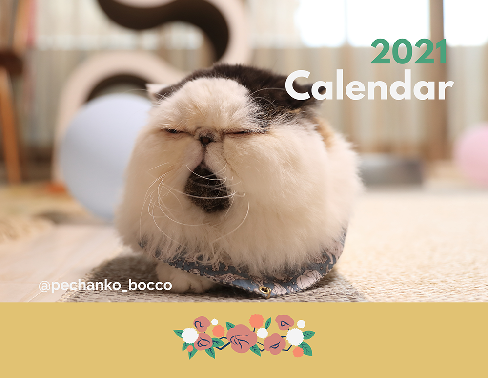 Zuu Pechanko Bocco Official Calendar 2021