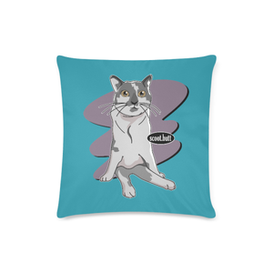 "Scoot Butt Custom Zippered Pillow Case 16""x16""(Twin Sides)"