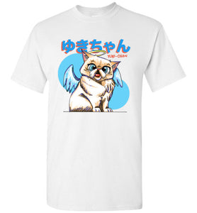 Tipperandco Persian Cat Men's T-shirt Tribute to Yuki-Chan S to 2XL-T-shirt-Kucicat