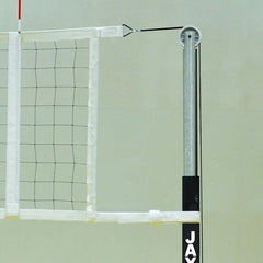 JayPro Flex Volleyball Net 37′ - 40′ Uprights