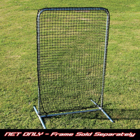 Cimarron 4x6 #42 Safety Screen - Pitch Pro Direct