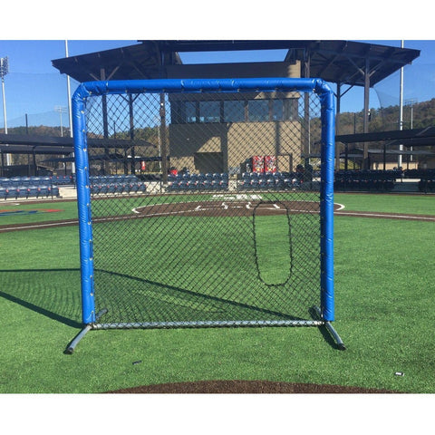 Bullet Series Fast Pitch Softball Screen 7' x 7'