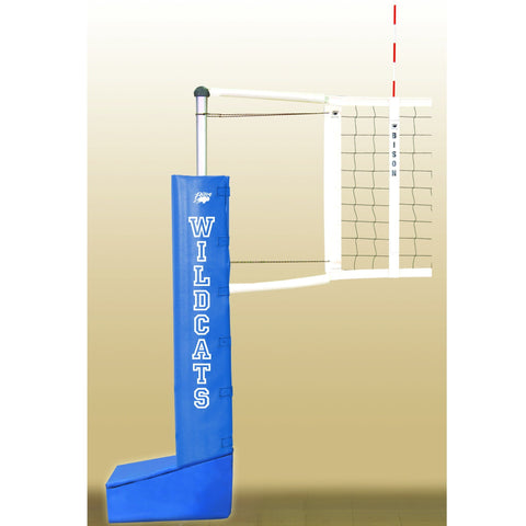 Bison Centerline Portable Competition Volleyball System - Pitch Pro Direct