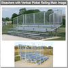 Image of 4 or 5 Rows Aluminum Bleachers with Safety Vertical Picket Railing - Pitch Pro Direct
