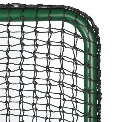 ATEC 7' Softball Screen - Pitch Pro Direct