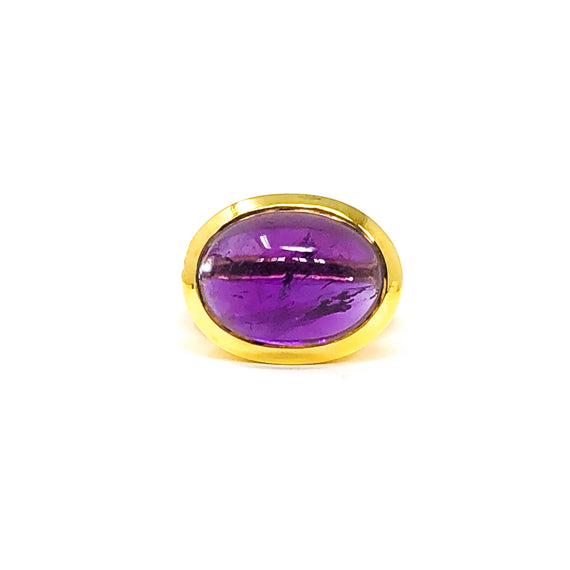 Yellow Gold and Amethyst Ring