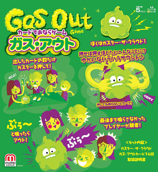 Mattel Gas Out Game - Multi-Coloured