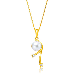 18KY Gold Akoya Pearl Pendant - Woment Designer Jewelry