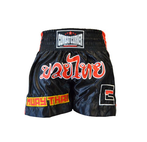 Satin Muay Thai Shorts