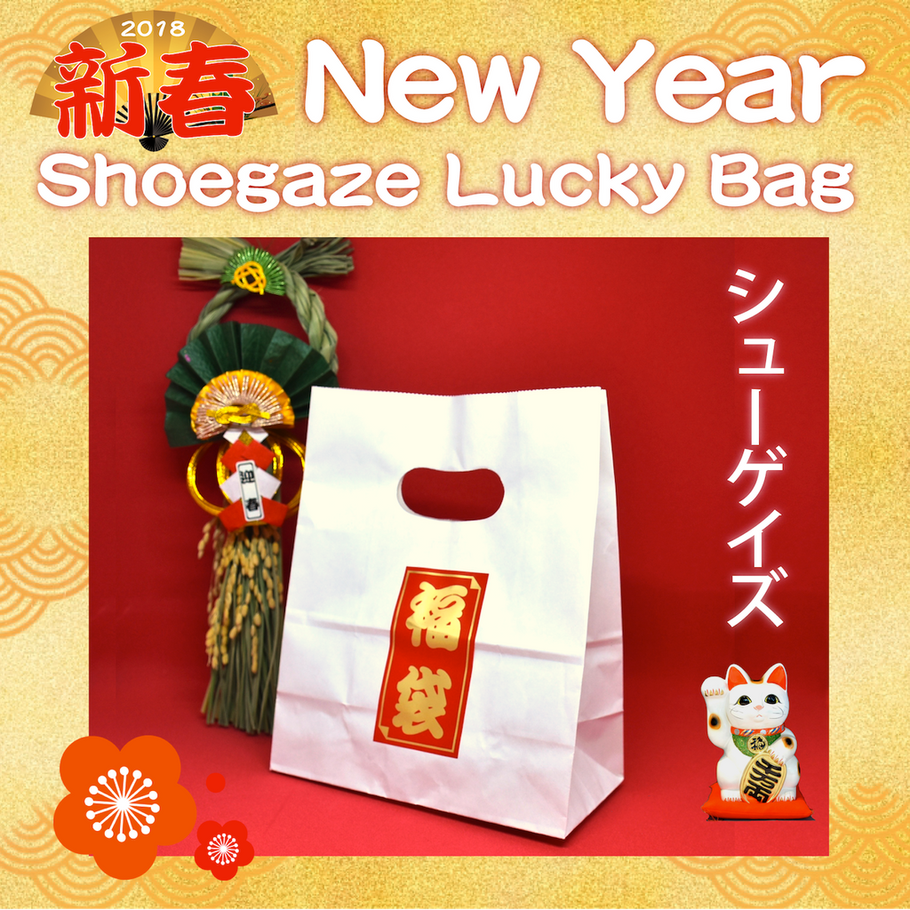 New Year lucky bag 2018 (福袋, Fukubukuro)