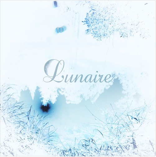Lunaire - Pale Beneath a Brilliant Sky