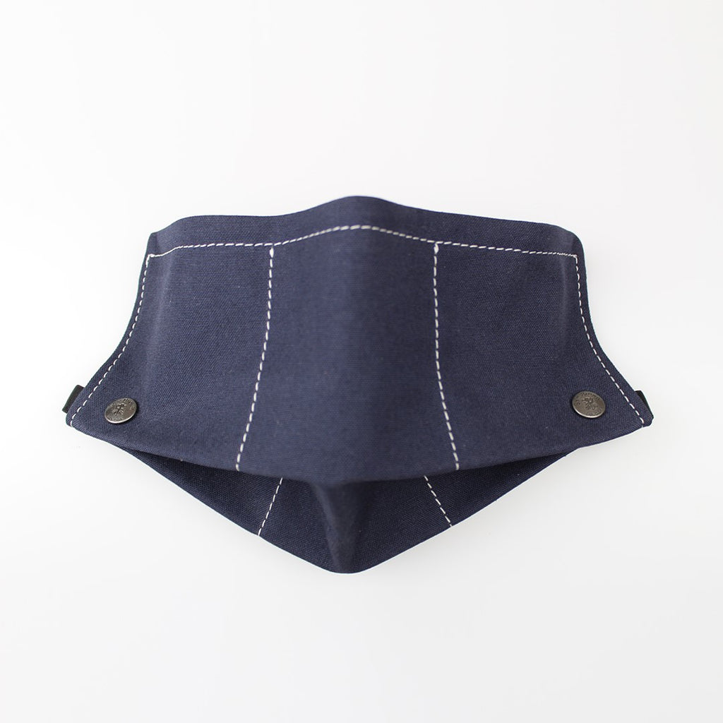 Face Mask Blue fabric with white stitching Washable Reusable Sustainable Nickel Press studs to adjust for beards & goatees made in UK by Sam Brown London