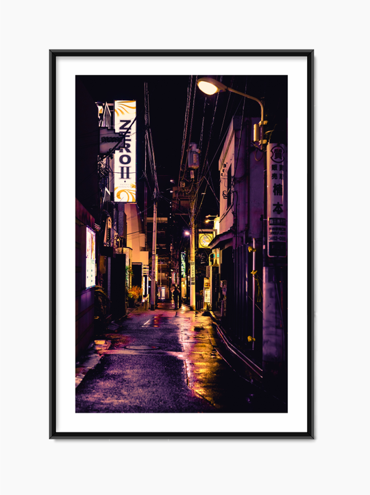 Street At Night Poster