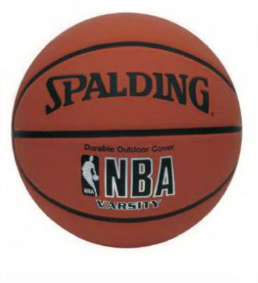 Spalding® 63-307 Full Size NBA Varsity Rubber Basketball