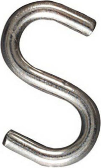 "National Hardware® N233-551 Open S Hook, 2-1/2"", Stainless Steel"