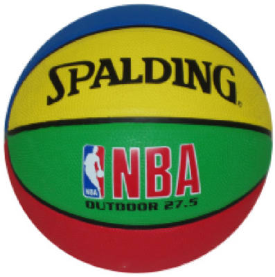 "Spalding® 63-750T Junior NBA Basketball, 27.5"", Multi Color"