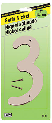 Hy-Ko SN-40/3 Satin Nickel House Number 3 Sign with Nails, 4""