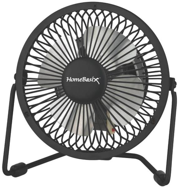 PowerZone CZHV4RSB-BK Personal Fans with 1-Speed, 13W