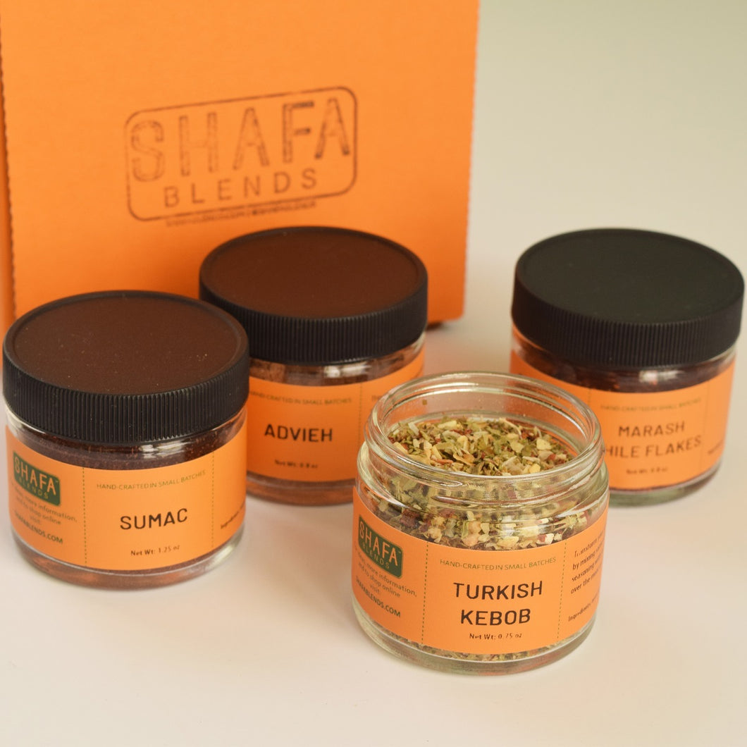 Middle Eastern Spice Blends (Jar Collection)