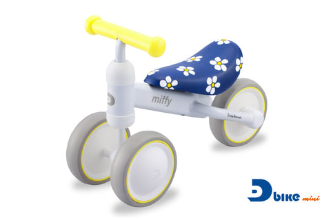"Ides Japan D-Bike Mini ""Miffy"""