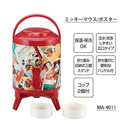 PEARL KINZOKU Disney Water Jug with 2 cups