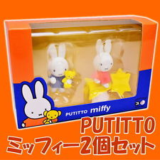 Miffy cup decoration set of 2