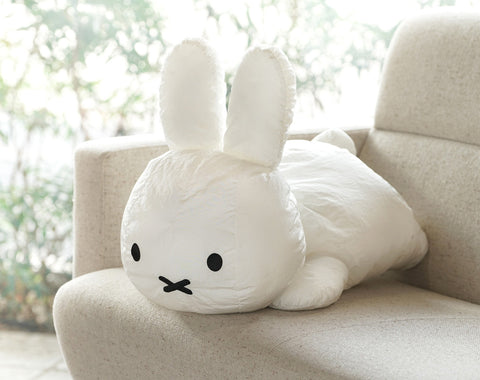 Miffy Balloon Rabbit
