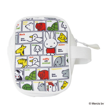 Miffy Animal Pouch