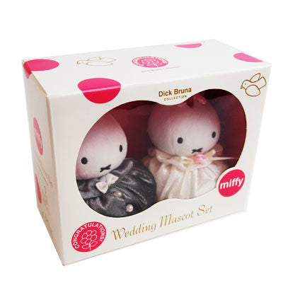 Miffy Wedding Mascot Set