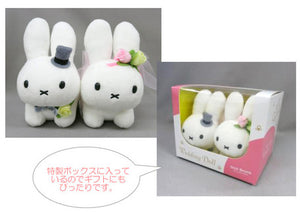 Miffy Wedding Rabbit