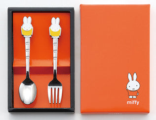 Miffy Spoon & Fork set
