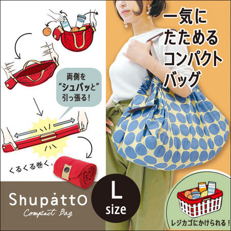 Shupatto Compact Bag Size L