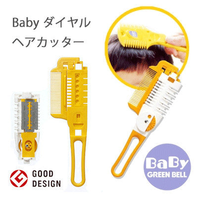GREEN BELL Baby Dial Utility Knife Design