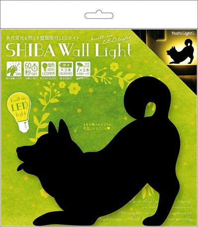 Objects and Ornament Wall Light - Dog