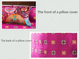 Dreamy Pink Duvet Cover *FREE SHIPPING*