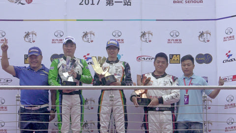 Thomas Leung wins in wet Ningbo track in class