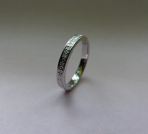 Bold 14 kt White Gold Floral Art Deco Wedding Band