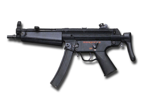 Rent a Sub-Machine Gun MP5 today!