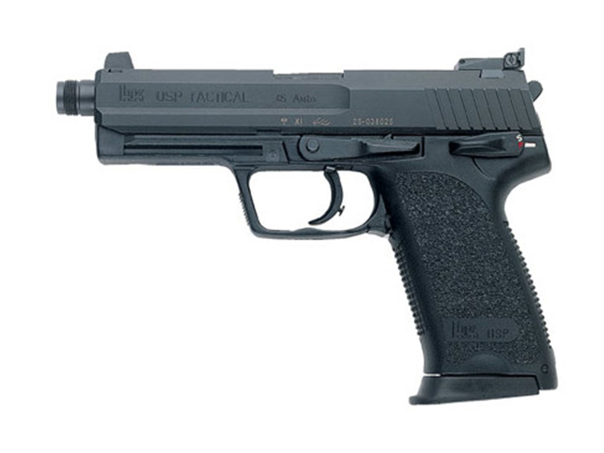 Rent a HK USP Tactical 45ACP pistol today!