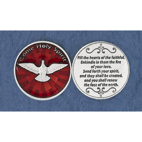 Red Enamel Come Holy Spirit Pocket Token
