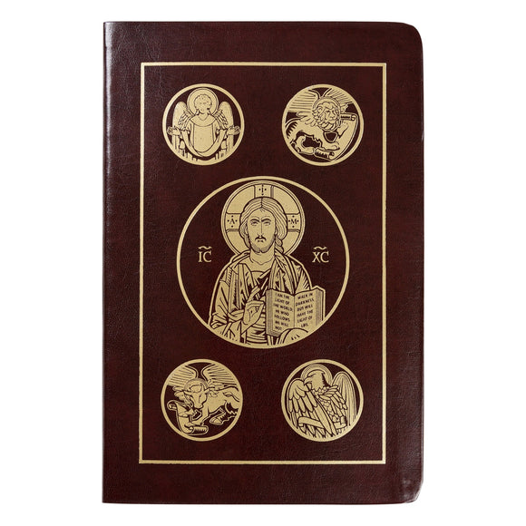 Ignatius Bible: Revised Standard Version (Leather)