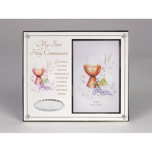 Rectangle Silver First Communion Frame